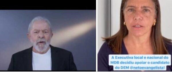 Depois de Lula –  Roseana deve gravar vídeo de apoio a Neto Evangelista…